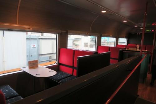 The fancy restaurant space in Kira Kira train