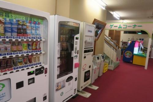 many vending machine in Senami onsen Ryokan