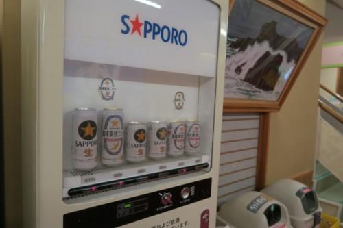 Beer vending machine is available in Senami Ryokan