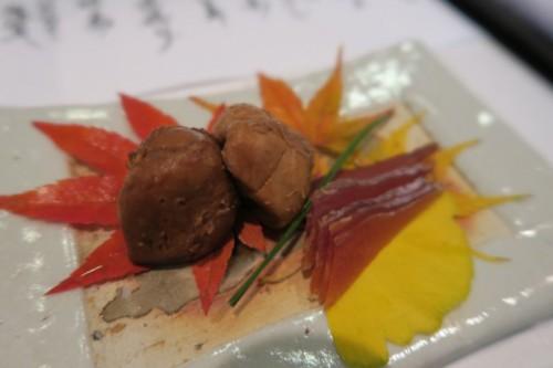 Momiji designed cuisine
