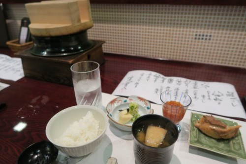 The lastly, we enjoy rice, miso soup and salmon of course!