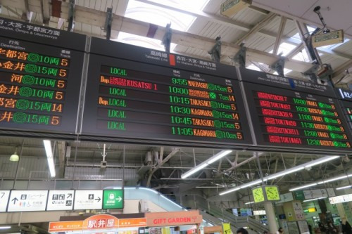 The Signboard shows the departure of JR Express Kusatsu train