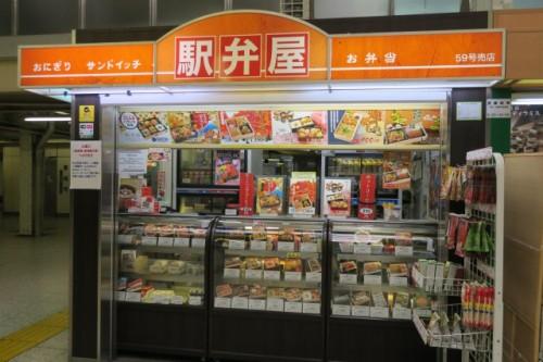 Ekiben shop at JR Ueno station in Tokyo