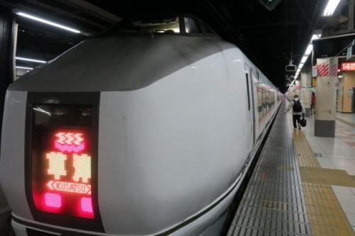 JR Pass holder can use JR Express Kusatsu train!