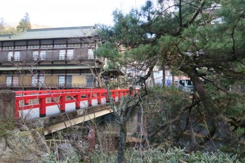 The Sekizenkan in Shima onsen
