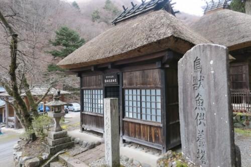 This shrine: Hinatami Yakushido