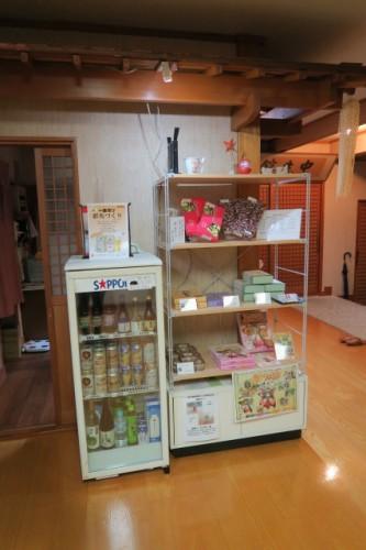 Ryokan has the little souvenir shop!