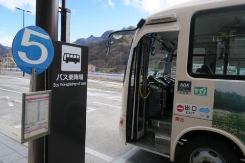 Bus stop in Kuni District