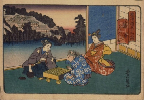 The 6th station. The landmark of Fujisawa, Yugyo-ji temple is illustrated on the background. The figures in front are Oguri-Hangan, Princess Terute and a horse face figure Onikage, the Oguri's horse. They are the legendary figures related to Fujisawa. Artist: Utagawa Yoshikazu.