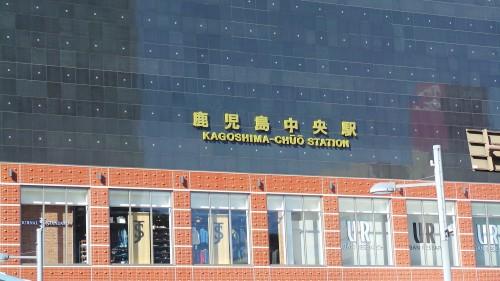 Kagoshima Chuo station