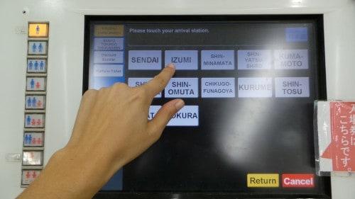 How to buy a shinkansen ticket