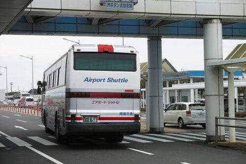 Airport shuttle bus at Kagoshima airport to Izumi