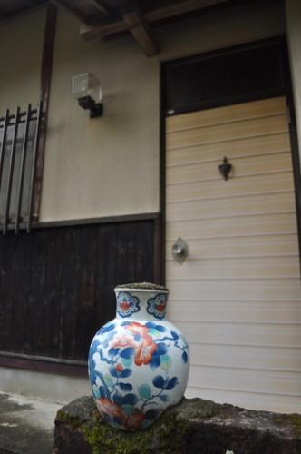 Imari porcelain in the street