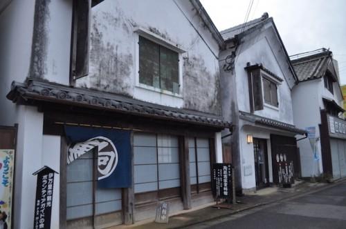 Imari town