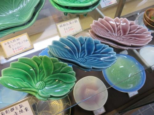 Arita porcelain lab