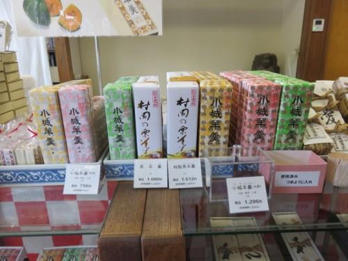 Many kinds of Ogi Yokan in Ogi city