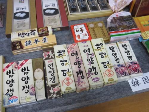 korean yokan packaging