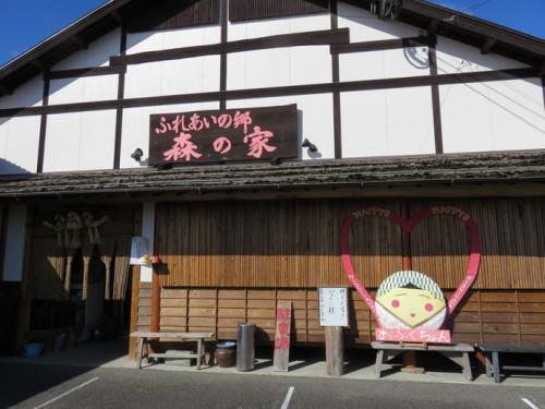 Saga's Nishiyamada Farm