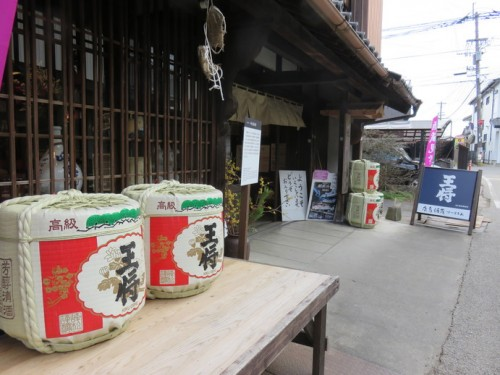 The Minematsu Brewery was established in 1916, and you can try sake here for free!
