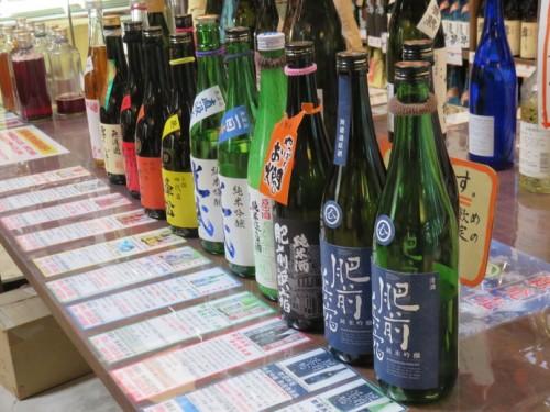 Hizenhama in Saga has a long history of Sake brewing.