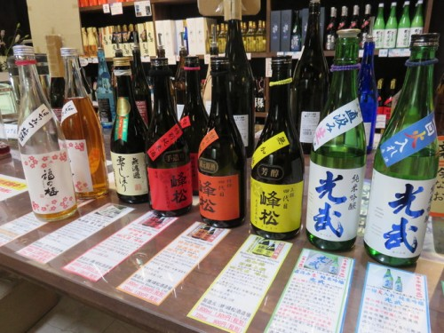 You can try sake from the Minematsu and Mitsutake breweries here.
