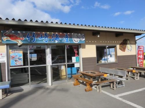 takezaki kaisan restaurant for fresh seafood!