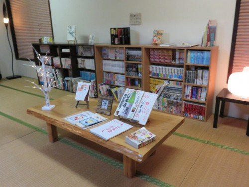 The other has a selection of Japanese manga you are free to browse.