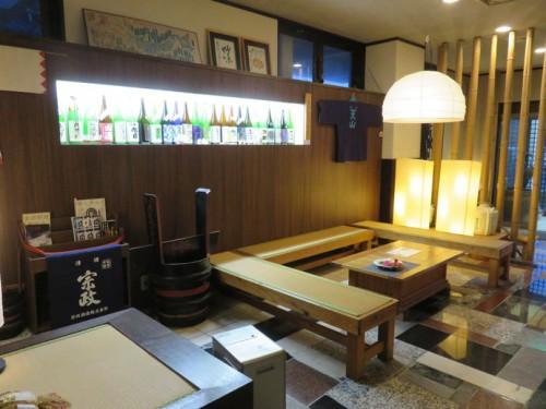 tsurusou onsen entrance