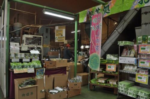 Ureshino Japanese green tea shop
