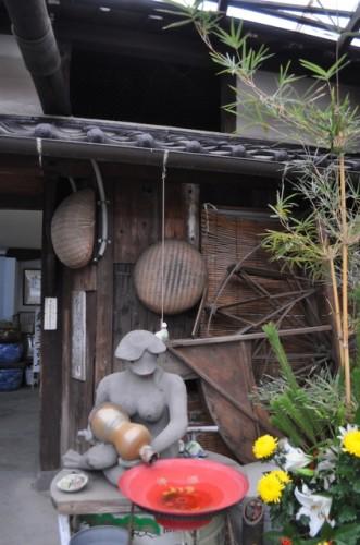 MAtsuura ichi shuzo
