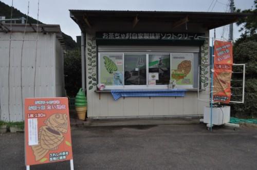 A local shop in Ureshino