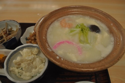 Onsen Tofu in Ureshino onsen Saga prefecture