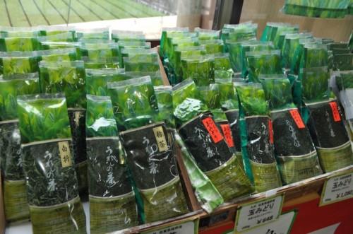 ureshino tea in Ochacha mura