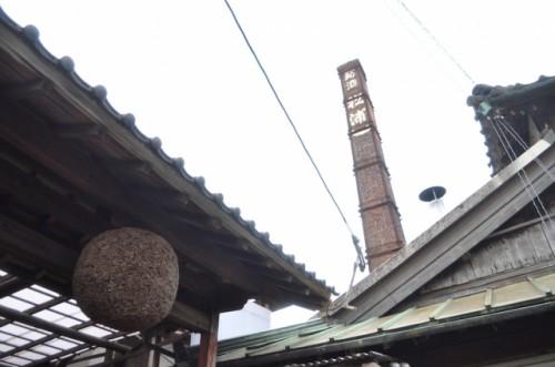 sake brewery entrance
