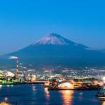 Yoshiwara, Fuji City: The Daruma Festival at the Bottom of Mt. Fuji
