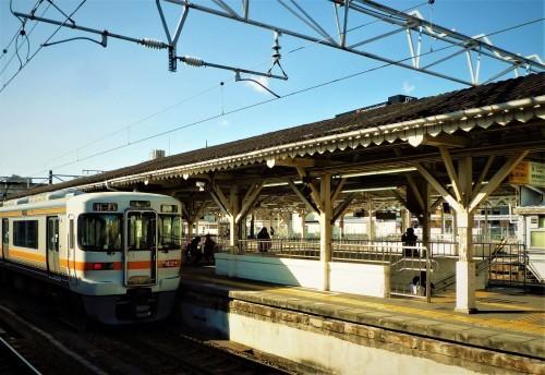 JR Mishima Station