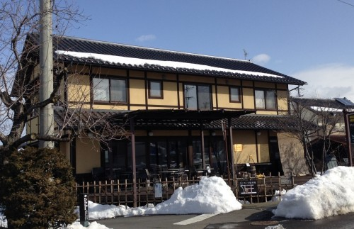 japanese house in obuse