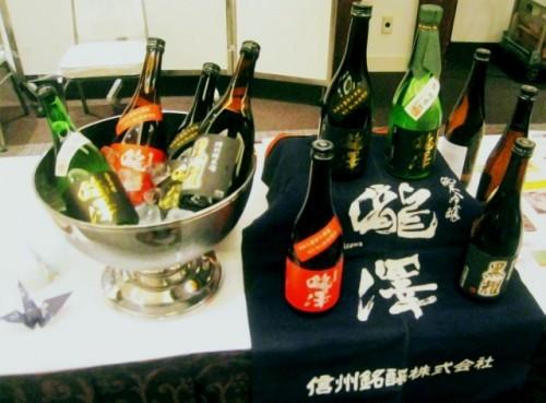 many varieties of sake