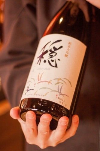 Niida-Honke Brewery sells and distributes a variety of different sake brands and types