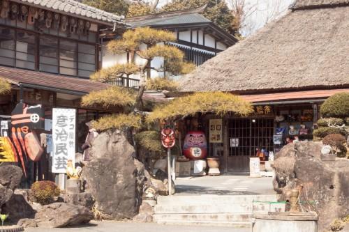 Takashiba Dekoyashiki's Hikoji Mingei in Fukushima, Tohoku, Japan.