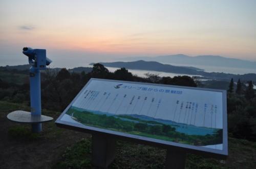 Sunrise from Olive villa garden