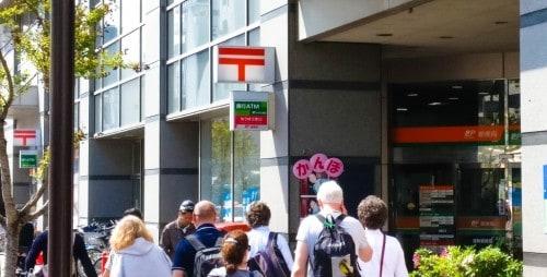 JP Postbank street sign