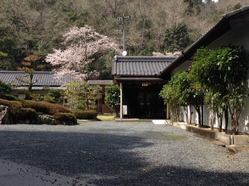The entrance of Ryokan in Mino city, Gifu prefecture