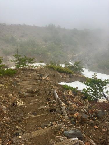 Mount Azuma Trails, Fukushima, Japan