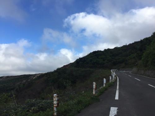 A Road Along the Bandai-Azuma Skyline, Fukushima, Japan