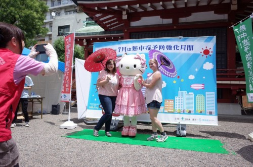 Hello Kitty also joined this event in Japan