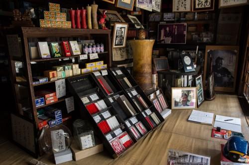 Mishima Candle Shop in Hida Furukawa