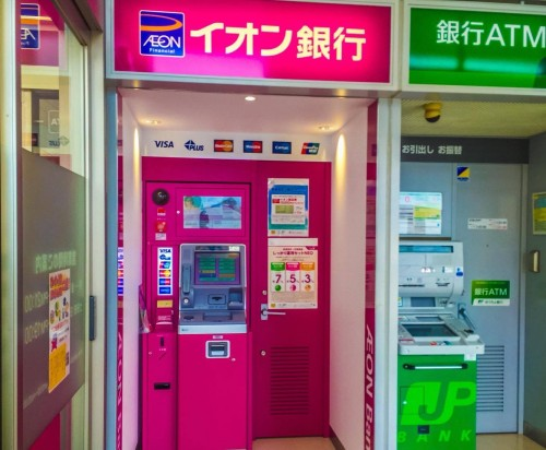 ATM at AEON ,Kagoshima prefecture, Kyushu, Japan.