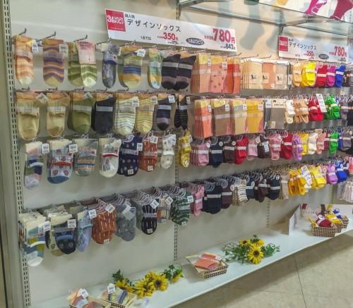 A varieties of socks  is necessary if you visit Yakushima island in Kyushu, Japan.