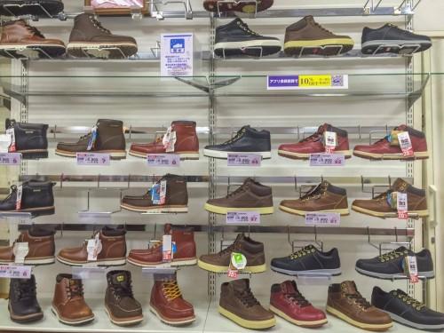 Hiking shoes to discover Yakushima island in Kyushu.